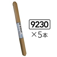 【ケース販売】ホールマルチ 黒 9230x200m 45φ×5本[2200231220620×5]