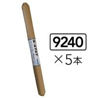 【ケース販売】ホールマルチ 黒 9240x200m 60φ×5本[2200231220644×5]