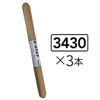 【ケース販売】ホールマルチ 黒 3430x200m 45φ×3本[2200231220712×3]