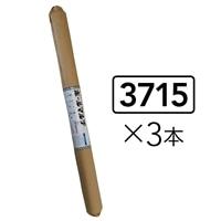 【ケース販売】ホールマルチ 黒 3715x200m 45φ×3本[2200231220729×3]