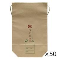 【ケース販売】コシヒカリ 3kg 舟型袋×50袋[4974580372313×50]