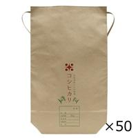 【ケース販売】コシヒカリ 5kg 舟型袋×50袋[4974580372603×50]