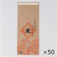 【ケース販売】ふるさと米 米袋    2kg(テープ)×50袋[4936695411608×50]