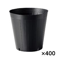 【ケース販売】ポリ鉢 21cm黒丸 ×400個[4527780791448×400]