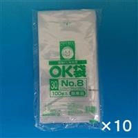 【ケース販売】OKポリ袋 ��8 130x250�o 100P×10個[4905206410225×10]