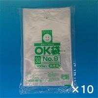 【ケース販売】OKポリ袋 ��9 150x250�o 100P×10個[4905206410232×10]