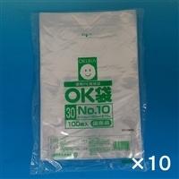 【ケース販売】OKポリ袋 ��10 180x270�o 100P×10個[4905206410249×10]