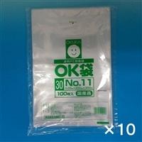 【ケース販売】OKポリ袋 ��11 200x300�o 100P×10個[4905206410256×10]