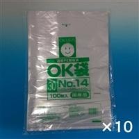 【ケース販売】OKポリ袋 ��14 280x410�o 100P×10個[4905206410287×10]
