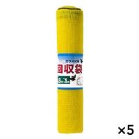 【ケース販売】カラス対策 回収袋 0.8m×1m×5個[4960256270762×5]
