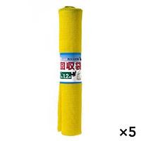 【ケース販売】カラス対策 回収袋 1m×1.2m×5個[4960256270779×5]