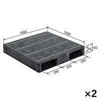 【ケース販売】パレットR2-1010F-2×2枚[4983049513952×2]【別送品】