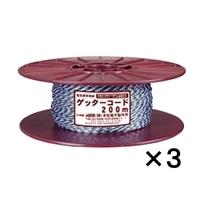 【ケース販売】(株)末松電子製作所 ゲッターコード 200m×3個[4560171674029×3]