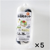 【ケース販売】多目的ネット 1.2×15m×5個[4960256251969×5]
