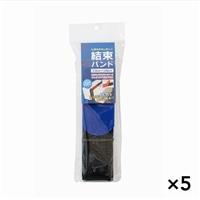 【ケース販売】しばらずカンタン結束バンド 黒青 50×1280mm×5個[4560375067139×5]