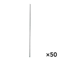 【ケース販売】防獣フェンス用目盛り付杭 φ19mm 150cm×50個[4968438021492×50]