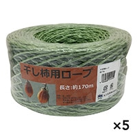 【ケース販売】干し柿用ロープ 約170m×5個[4930502999952×5]