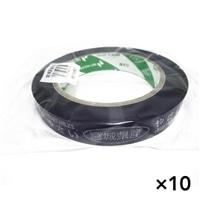 【ケース販売】たばねらテープ 宮城県産 紫 20�ox100m[4987167082352×10]