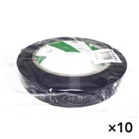 【ケース販売】たばねらテープ 神奈川県産 紫 20�ox100m[4987167082451×10]