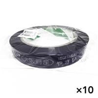 【ケース販売】たばねらテープ 大阪府産 紫 20�ox100m[4987167082581×10]