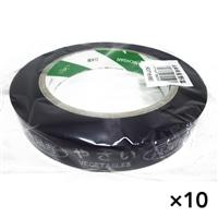 【ケース販売】たばねらテープ 兵庫県産 紫 20�ox100m[4987167082598×10]