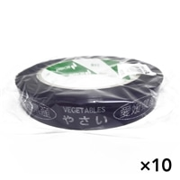 【ケース販売】たばねらテープ 愛媛県産 紫 20�ox100m[4987167082697×10]
