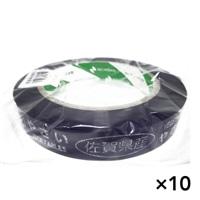 【ケース販売】たばねらテープ 佐賀県産 紫 20�ox100m[4987167082727×10]