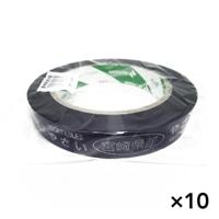 【ケース販売】たばねらテープ 宮崎県産 紫 20�ox100m[4987167082765×10]