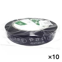 【ケース販売】たばねらテープ 鹿児島県産 紫 20�ox100m[4987167082772×10]