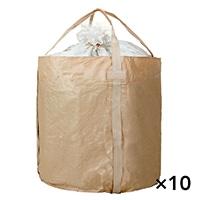 【ケース販売 】フレコンバッグ 丸型 1100KR-BC[4965815584663×10枚]【別送品】