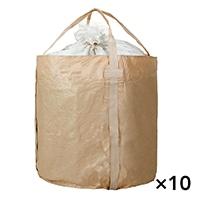 【ケース販売 】フレコンバッグ 丸型 1100KHR-C[4965815584670×10枚]【別送品】