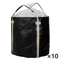 【ケース販売 】フレコンバッグ 丸型 1100KR-BW[4965815584717×10枚]【別送品】