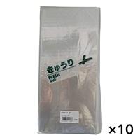 【ケース販売】FGきゅうり袋 #20 160×340[2200031745156×10]