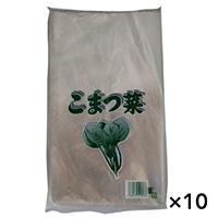 【ケース販売】FGこまつ菜袋 #20 200×340[4560139590576×10]