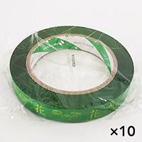 【ケース販売】たばねらテープ 花 緑 20mm×100m[4560139595731×10]