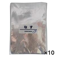 【ケース販売】FGなす袋 #20 220×320[4560139596905×10]
