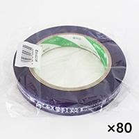 【ケース販売】たばねらテープ 食べよう野菜 紫 20mm×100m[4987167048655×80]