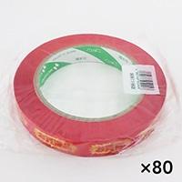【ケース販売】たばねらテープ お買得品 赤 20mm×100m[4987167052928×80]