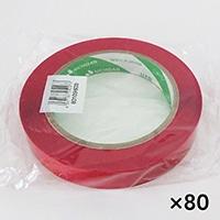 【ケース販売】たばねらテープ 無地 赤 20mm×100m[4987167052973×80]