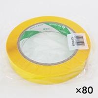 【ケース販売】たばねらテープ 無地 黄 20mm×100m[4987167052997×80]