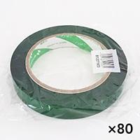 【ケース販売】たばねらテープ 無地 緑 20mm×100m[4987167053031×80]