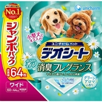 【セット商品】Pet'sOne ウェットティッシュ 3個パック + デオシートグリーンアロマワイド64枚(1枚あたり 約27.7円)
