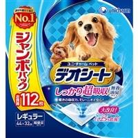 【セット商品】Pet'sOne ウェットティッシュ 3個パック + デオシートレギュラー112枚(1枚あたり 約15.8円)