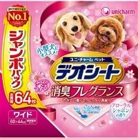 【セット商品】Pet'sOne ウェットティッシュ 3個パック + デオシートふんわり香る消臭シート ワイド64枚(1枚あたり 約27.7円)