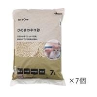 【ケース販売】猫砂 Pet'sOne ひのきのネコ砂 7L×7個入(1Lあたり約56.9円)