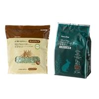 【セット商品】Pet'sOneよく食べるチモシーカットタイプ1kg & プレミアムラビットフード チモシー1.5kg