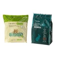 【セット商品】Pet'sOneよく食べるチモシーロングタイプ1kg & プレミアムラビットフード チモシー1.5kg