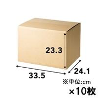 【10枚セット】100サイズ 段ボール箱 NO.5 (335×241×233mm)×10枚[4936695212861×10]