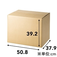 【5枚セット】140サイズ 高さ調節できる段ボール M-2×5枚[4549509173052×5]