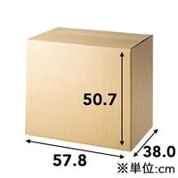 【5枚セット】160サイズ 高さ調節できる段ボール M-3×5枚[4549509173069×5]